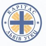 Karitas_Lviv