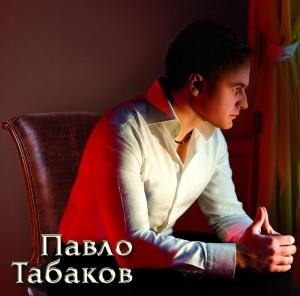 Tabakov CD 1 2_1